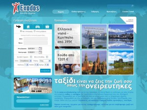 photo_exodos_site