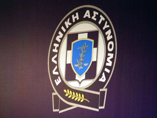 Astynomia_logo