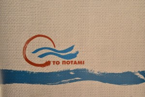 potami_2015