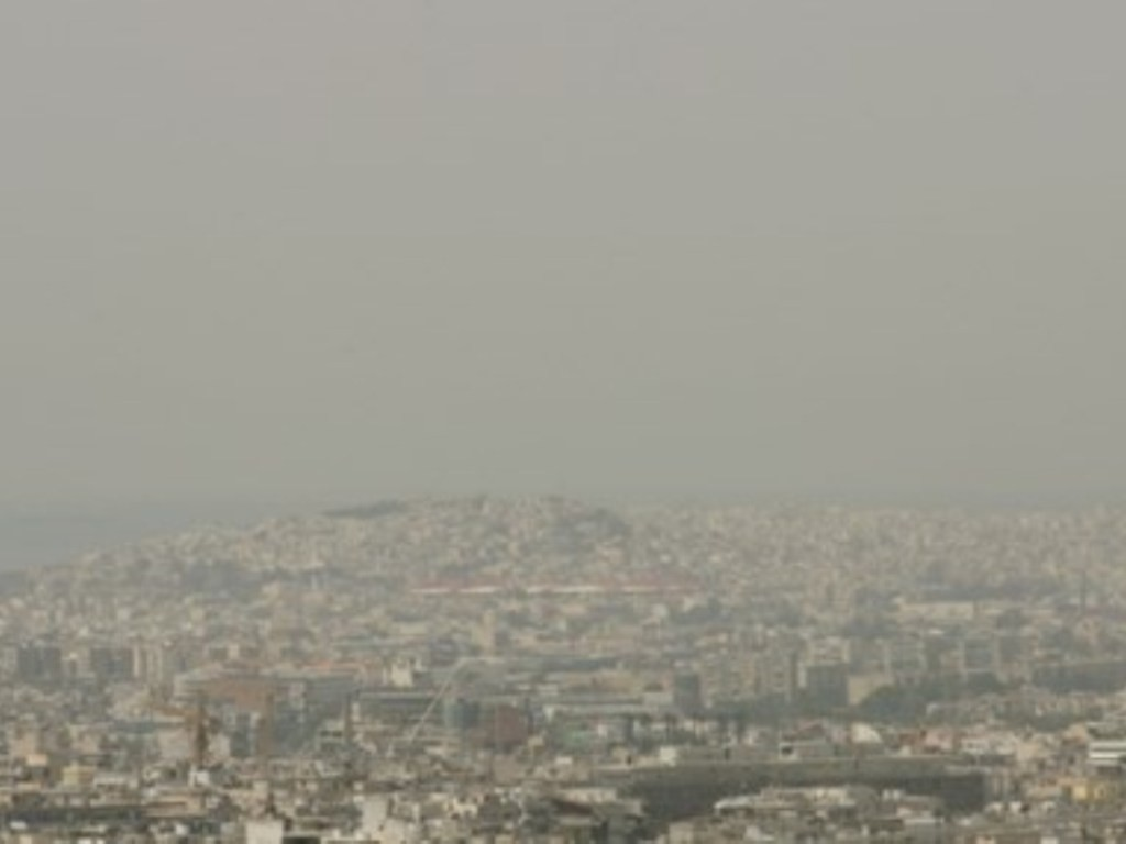 rypansi-ozon