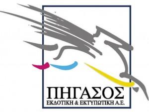 phgasos_logo