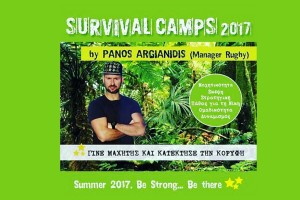 argianidis_survival_camps