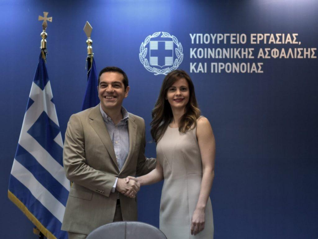 Tsipras_Axtsiogloy